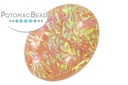 Resin Cabochon Peach Electric Ice 18x25mm