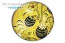 Glass Cabochon - Folk Art Yellow Berries