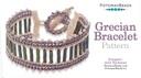 Grecian Bracelet Pattern