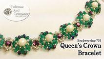 How to Bead Jewelry / Beading Tutorials & Jewel Making Videos / Bracelet Projects / Queen's Crown Bracelet Tutorial