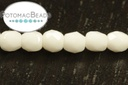 Czech Faceted Round Beads - White 3mm