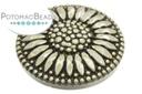 Czech Cabochon - Antique Silver Sunburst Flower 28mm